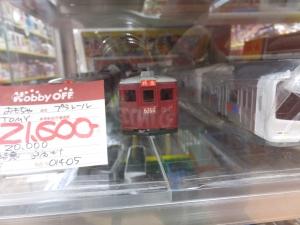 リサイクルショップ埼玉遠征 026