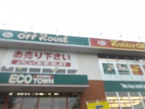リサイクルショップ埼玉遠征 033