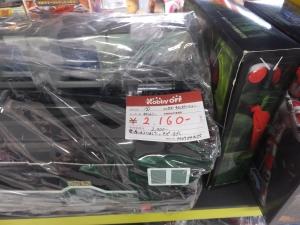 リサイクルショップ埼玉遠征 040