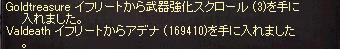 140330-09.jpg
