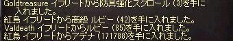 140330-17.jpg