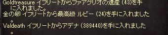 140330-18.jpg