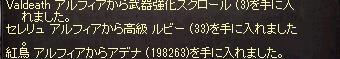 140413-55.jpg