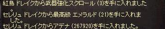 140413-65.jpg