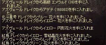 140420-01.jpg