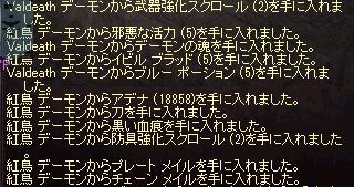 140420-22.jpg