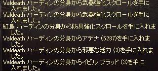 140420-24.jpg