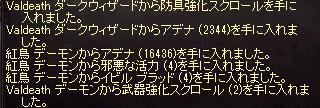 140420-25.jpg