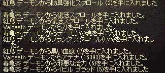 140420-26.jpg