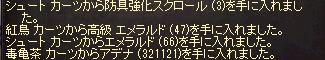 140420-32.jpg