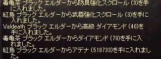 140420-37.jpg