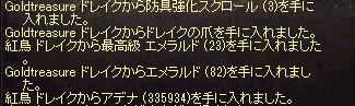 140420-47.jpg