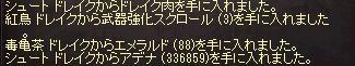 140420-48.jpg