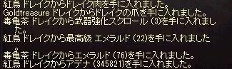 140420-49.jpg