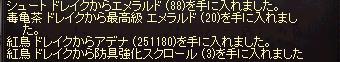 140427-02.jpg