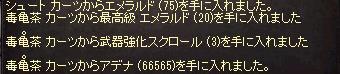 140427-05.jpg