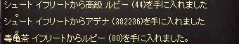 140427-13.jpg