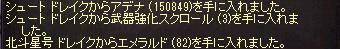 140427-22.jpg