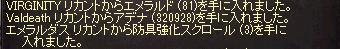 140427-24.jpg