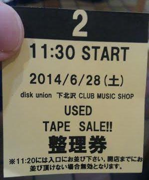 20140628_shimokita.jpg