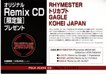 flyer_a5_0005.jpg