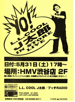 flyer_a5_0019.jpg