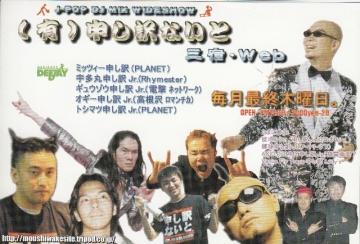 flyer_a6_0010.jpg