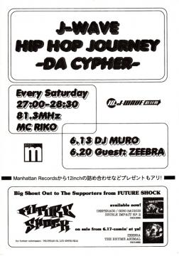 flyer_b5_0015.jpg