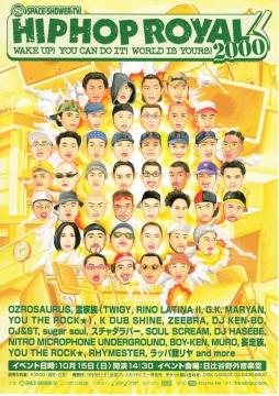 flyer_b5_0021.jpg