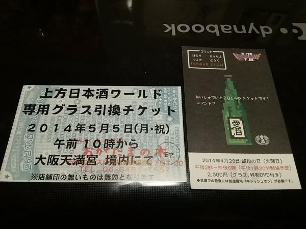 IMG02869.jpg