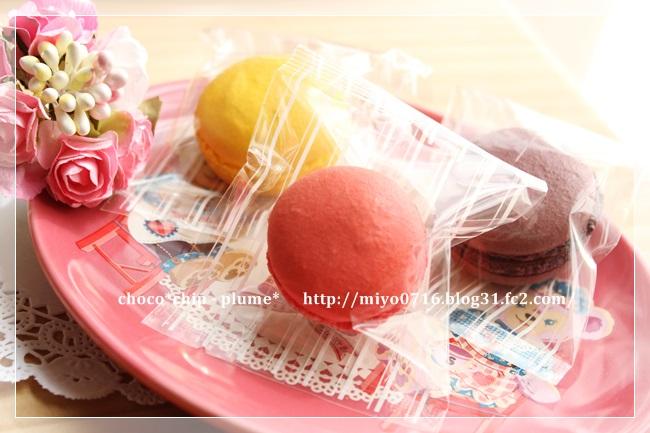 Kmamaちゃんプレゼント(3)