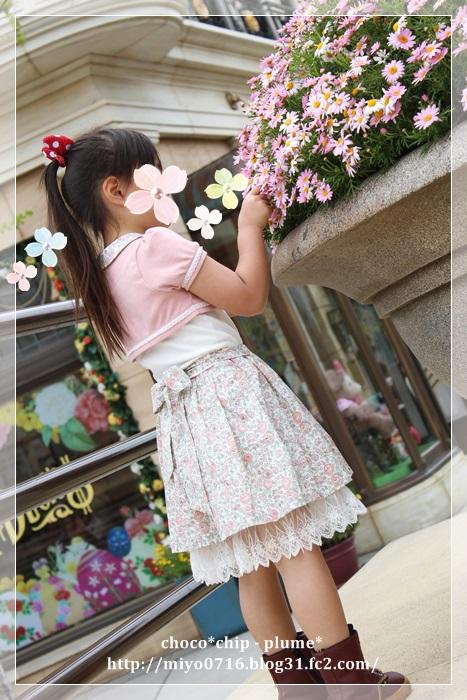 プリンセスチュチュ(7)