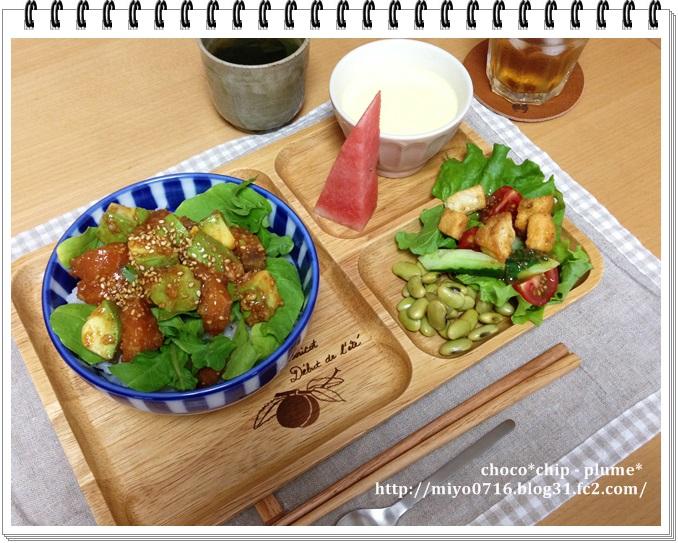 hideちゃんランチ(2)