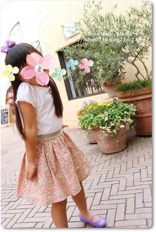 プリンセス・レディース(21)
