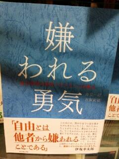 20140501012820c4a.jpg