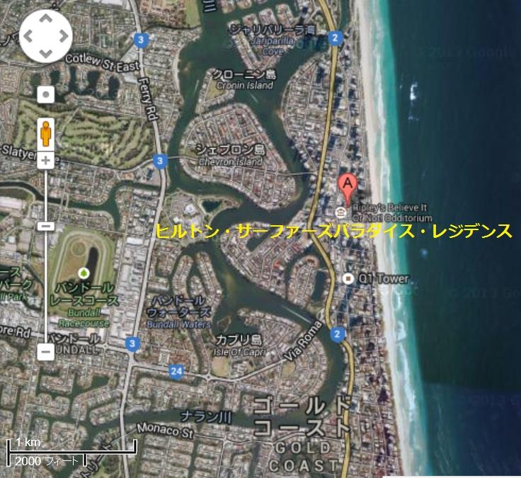 ヒルトン・サーファーズパラダイス・レジデンス地図