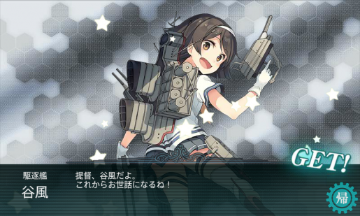 kancolle_140424_025215_01.png