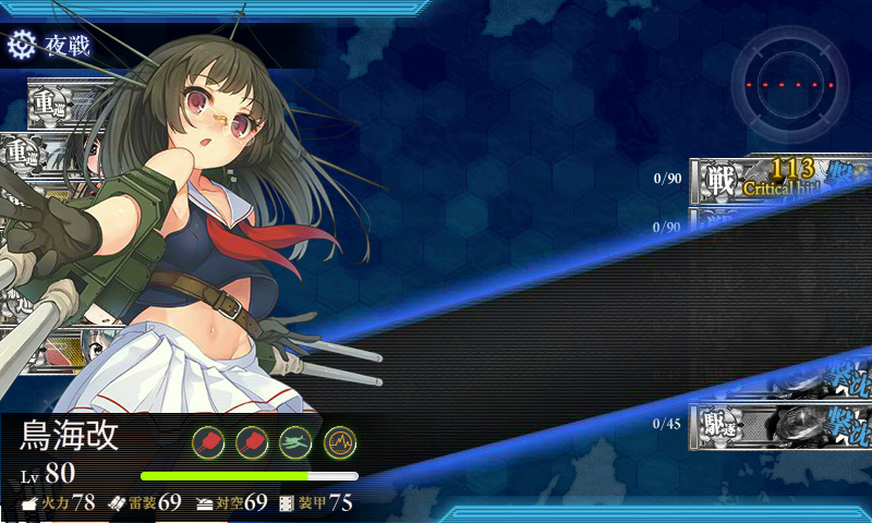 kancolle_140621_174703_01.png