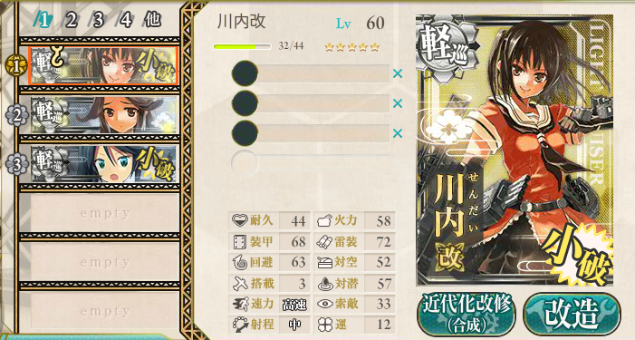 kancolle_140622_032430_01.png