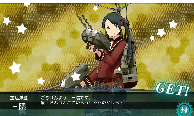 kancolle_140624_201446_01.png