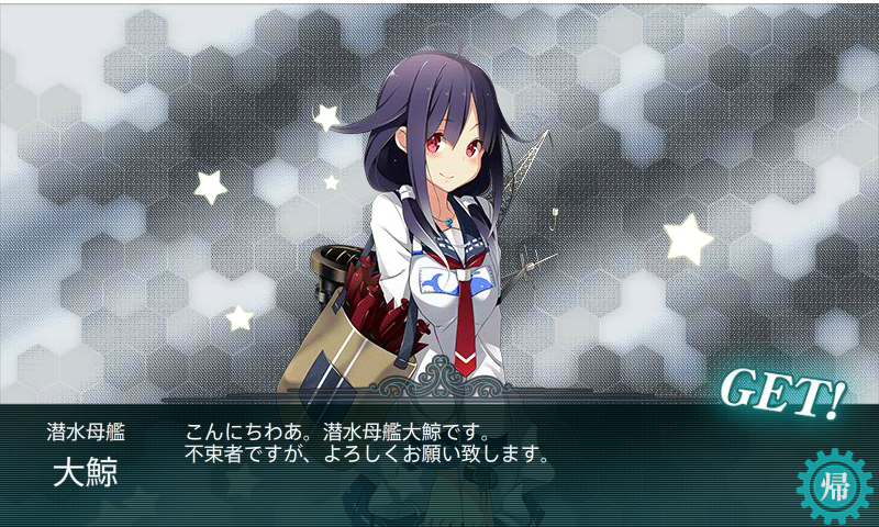 kancolle_140628_010018_01.png