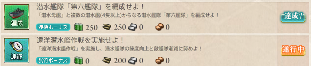 kancolle_140628_011603_01.png