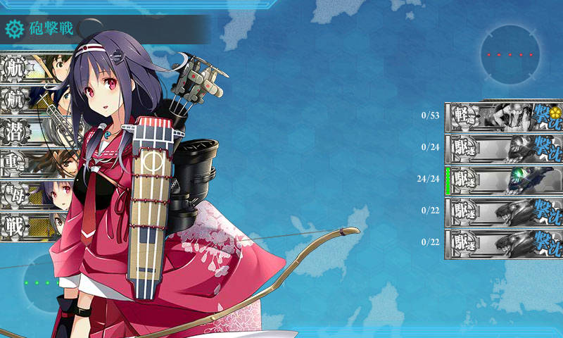 kancolle_140701_150121_01.png