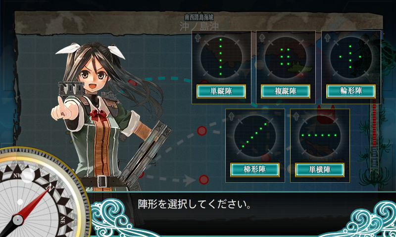 kancolle_140702_035510_01.png