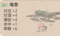 kancolle_140702_233457_01.png