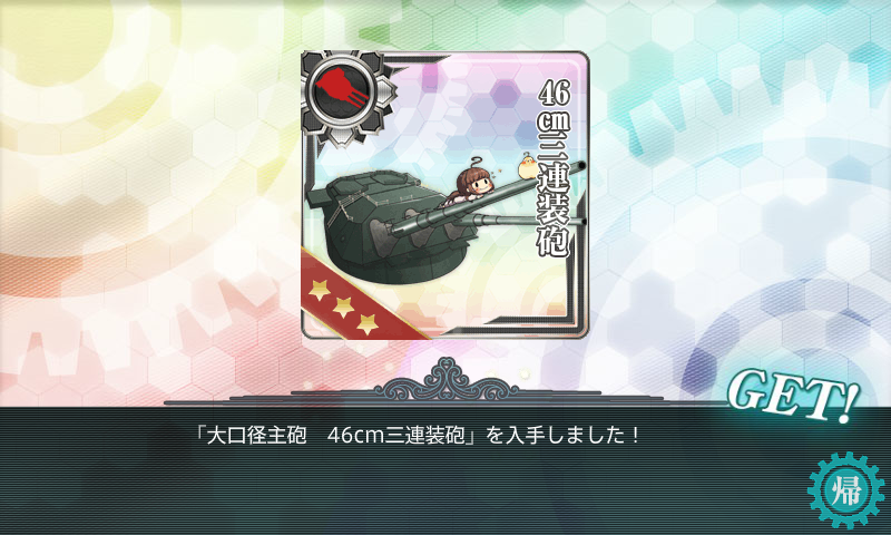 kancolle_140710_052226_01.png