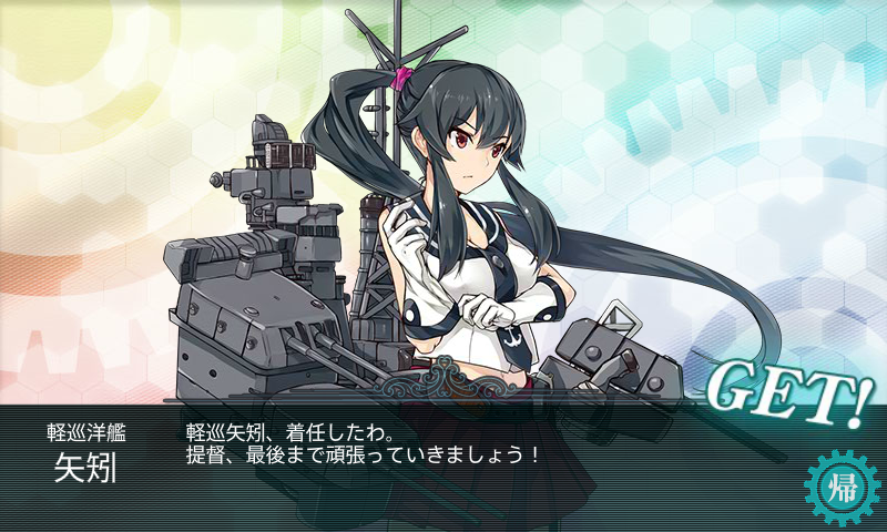 kancolle_140710_054728_01.png