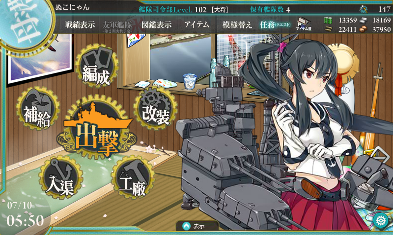 kancolle_140710_055047_01.png