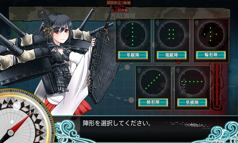 kancolle_140809_091208_01.png