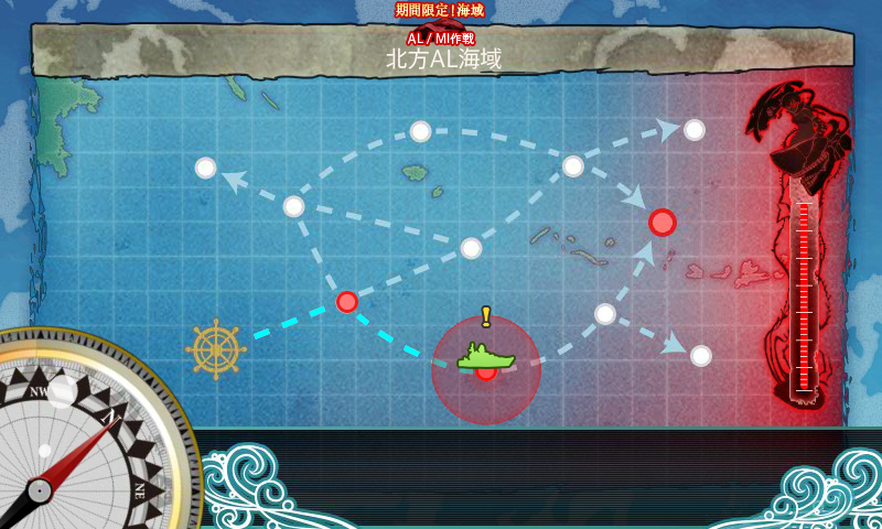 kancolle_140809_092206_01.png